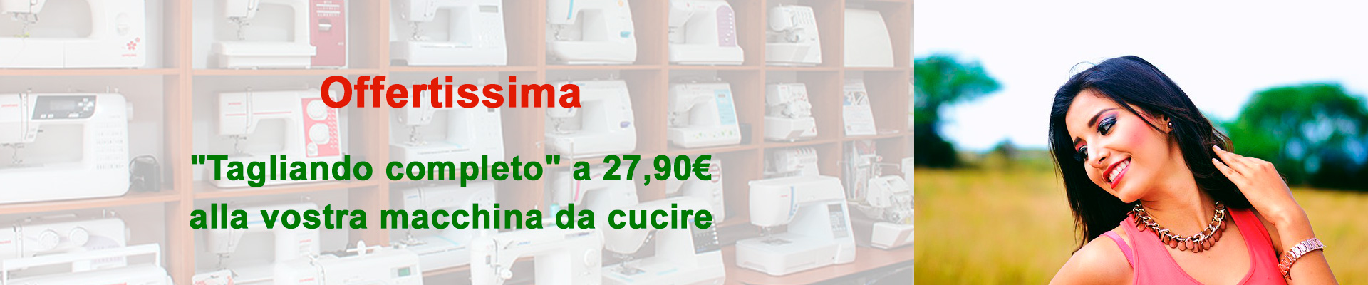 offertissima1